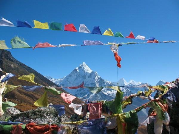 Nepal Resa